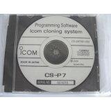 アイコムCS-P7(CSP7) IC-P7用クローニングソフトウェア【ゆ】