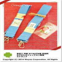 【クーポン配布中】ナスカン25mmアンティークゴールドシルバー持ち手金具20個