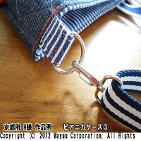 【クーポン配布中】ナスカンアミナスカン30mm金具縫製材料持ち手レザークラフト手芸ショルダーアンティークゴールドシルバーキーホルダーストラップ20個