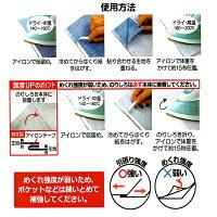 アイロンテープ6ミリ10m巻補修/接着/アイロンソーイング/清原/レクリエ/便利/ポーチ/洗濯OK/通販/ミシン不要/手が汚れない/くさくならない/