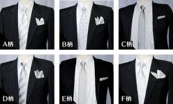 【ネクタイ】日本製/シルクフォーマル系シルバー系ネクタイ◆選べる幅レギュラー/ナローネクタイセンスが光る6柄