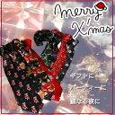 クリスマスネクタイ【クリスマス】シルクプリントネクタイイベントからプレゼントまで!サンタや雪だるま・トナカイから雪の結晶まで 【あす楽対応_関東】