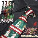 15日中ポスト投函送料無料■ネクタイ xmas クリスマス おしゃれ シルクプリントネクタイイベント