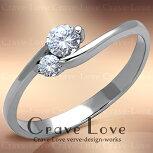 2ストーンスパイラル曲線ステンレスリング/指輪/ファランジリング(ミディリング)などにも・・【Crave-LoveCostumeJewelryBijouxParisFrance】