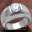 【メンズリング・男の指輪・メンズアクセサリー】 豪華デザイン メンズ ステンレス リング/指輪/RM19 キュービックジルコニア(ダイヤモンド色)プラチナシルバー色 / 幅広 / 大きいサイズもあります。【 Crave-Love メンズジュエリー 】