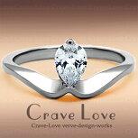 ペアシェイプソリティアウェーブステンレスリング/指輪ファランジリング(ミディリング)などにも・・【Crave-LoveCostumeJewelryBijouxParisFrance】