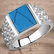 【メンズリング・男の指輪】メンズ ステンレス ターコイズ リング/トルコ石 /RM23/ 指輪 / キュービックジルコニア(ダイヤモンド色)/ プラチナシルバー色 / 大きいサイズもあります。