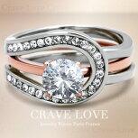重ねづけステンレス2連リング/2本組/指輪/st062連リング/2本セット/2個組/重ね付け/キュービックジルコニア(ダイヤモンド色)女性レディースリング大きいサイズもあります。トラベルジュエリー・結婚式・誕生日プレゼントにも・・