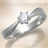 曲線をいかしたおしゃれなステンレス一粒リング/女性指輪レディース大きいサイズもあります。【Crave-LoveJewelrybijouxParis】