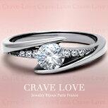 素敵なデザインのスパイラルステンレスリング/指輪/レディースリング【Crave-LoveeJewelryBijouxParisFrance】【ビジューbijuo】