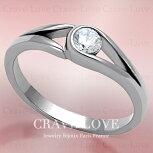 お洒落なシンプルデザインステンレスリング/指輪/レディースリング【Crave-LoveeJewelryBijouxParisFrance】【ビジューbijuo】
