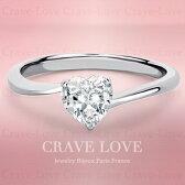 ハートソリティアスパイラルステンレスレディースリング女性指輪ファッションリング大きいサイズもあります。トラベルジュエリー誕生日プレゼント結婚式にも・・【Crave-LoveJewelrybijouxParis】