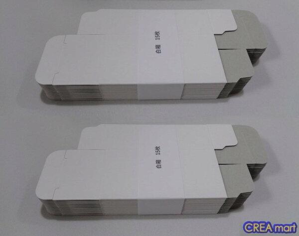 メール便・ トミカ用ケース白箱30枚(※15枚×2セット)サイズ79×39×27(トミカの小箱サイズ)※の<クリアケース小>に入