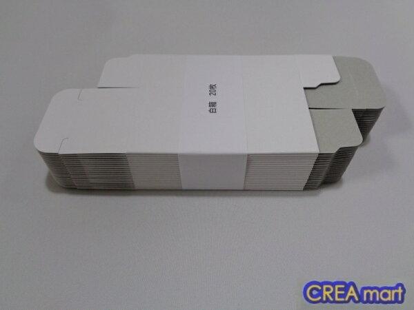 トミカ用ケース白箱20枚サイズ79×39×27(トミカの小箱サイズ)※の<クリアケース小>に入ります。