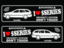 BMW 5シリーズ E39ワゴン ラブセキュリティシール ステッ...
