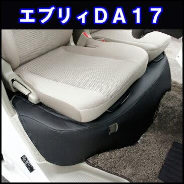 送料無料!エブリィワゴン DA17W デッキカバー(ブラック)取付け簡単!掃除も楽々!2015/2〜