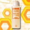 最新型ビタミンC誘導体と、高機能ビタミンA・E誘導体を配合した化粧水!SIBODY(シーボディ) ...