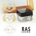 RAS A.I.33(ラスエーアイサーティスリー)【保湿クリーム】【オールインワンパッククリーム】【コラーゲン】【ヒアルロン酸】【EGF】【フラーレン】【送料無料】 2