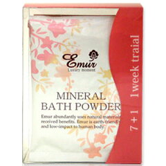 お風呂に感動を!天然原料にこだわった入浴剤で、バスタイムを演出!!エミュール ミネラルバス...