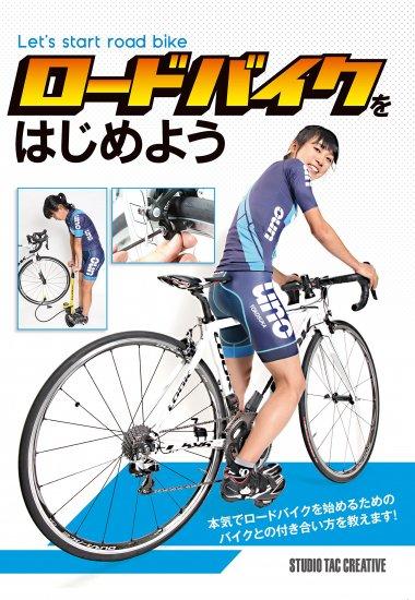 自転車用パーツ, その他  ! 1,900