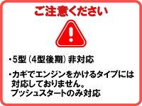 【リレーアタック対策済み!】4型ハイエースプッシュスタート用A2Mかんたんセキュリティシステム※5型(4型後期)非対応簡易セキュリティ車両盗難車上荒らし車セキュリティ
