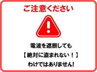 スマートキーが危ない!リレーアタック対策ならA2Mスマートキーポーチ!カーセキュリティリレーアタック自動車盗難防止装置車両盗難車上荒らし車セキュリティ