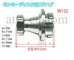 4ミニモンキーゴリラリアディスクハブアルミ削り出しW122