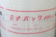 激安日本製【関東税込み送料無料】エアーパッキンエアキャッププチプチ梱包資材緩衝材ロールシートミナパック紙管レスエコ包装1200mm×42M1巻※代引き不可