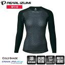 【送料無料】 PEARL IZUMI パールイズミ レディース インナー アンダー 長袖 W110 コールド シェイド ロングスリーブ サイクルウェア 1