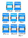 シマノ PTFE ロード用シフトケーブルセット (シフトケーブル) SHIMANO ROAD SHIFT CABLE SET ロードシフティングレバー用ケーブルセット Y60098011 Y60098012 Y60098013 Y60098014 Y60098015 Y60098016 Y60098017 Y60098018