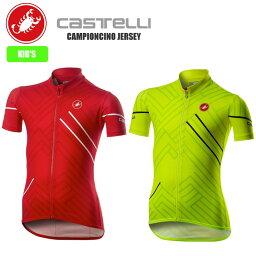 CASTELLI カステリ サイクルジャージ 半袖 20090 CAMPIONCINO JERSEY キッズ サイクルウェア ロードバイクウェア ロードバイク 自転車