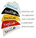 bolle 6th SENSE SIDE LOGO (6th Senseシリーズ用サイドシールド) ボレー スポーツサングラス用パーツ 50498 50499 50594 50595 50596 1
