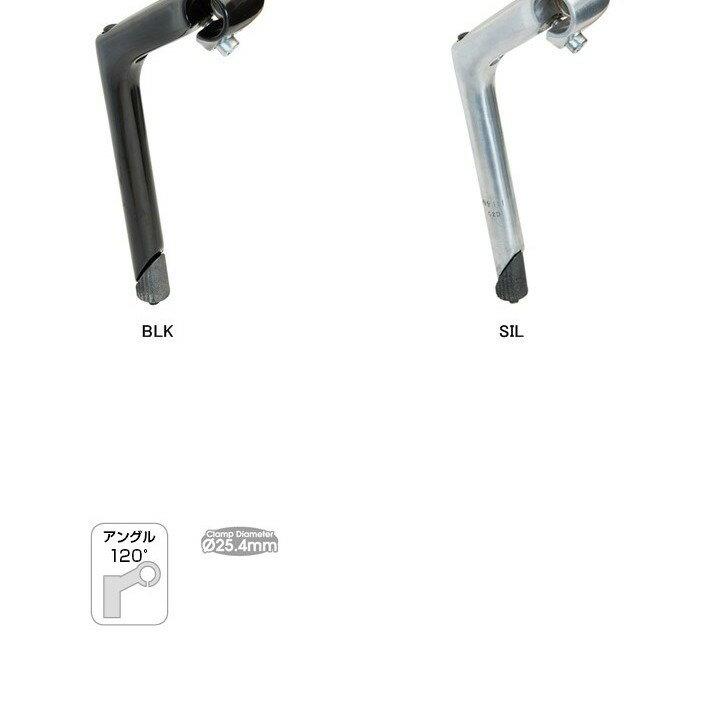 自転車用パーツ, ステム GIZAPRODUCTS)GP HS-C80-2 25.4x100x180mm