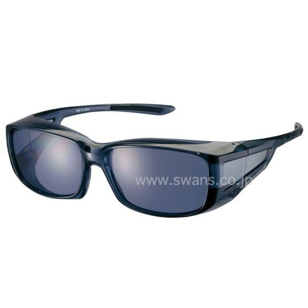 スワンズ オーバーグラス 偏光レンズモデル