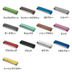 (fizik/フィジーク)(自転車用バーテープ)BAR TAPE【SUPER LIGHT】Cl…