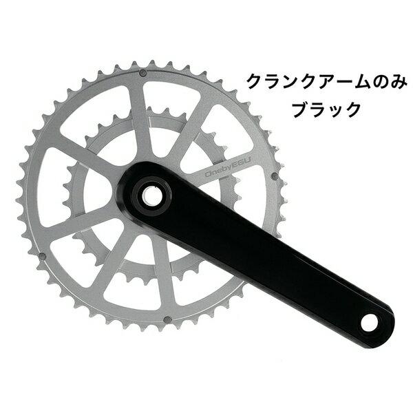 自転車用パーツ, その他 (OnebyESU) BK
