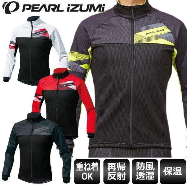 (PEARLiZUMi/パールイズミ)ウィンドブレーク ジャケット (3500-BL)