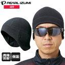 【送料無料】 PEARL IZUMI パールイズミ ウエア ウォーム キャップ 489 サイクルウェア キャップ 帽子 ...