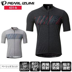 【送料無料】 PEARL IZUMI パールイズミ 631-B スプリット ジャージ サイクルジャージ メンズ 半袖 ウェア サイクルウェア ロードバイクウェア