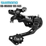 SHIMANO シマノ リアディレイラー RD-M6000 10S SGS 対応CS ロー側最大32-36T 最大フロント歯数差22T コンポーネント サイクルパーツ 自転車