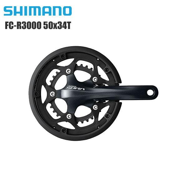 自転車用パーツ, チェーン SHIMANO FC-R3000 50X34T 9S 5