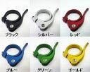 【シートポスト】【取り寄せ商品】 DKG Flip-lock Seat Clamp ( シートクランプ ) ディーケージ...