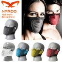 NAROO MASK ナルーマスク X5s マスク スポーツ用 フェイスマスク 花粉対策 日焼け対策