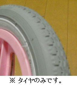 BRIDGESTONE ブリヂストン タイヤ 18x1.75 タイヤのみ 1本 グレー/ホワイト 18インチ 一輪車向けタイヤ C97N18 2700591GRW