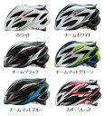 【OGK/オージーケー】【自転車/ヘルメット】【取り寄せ商品】 OGK KABUTO STEAIR ( サイクルヘ...