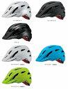 【OGK/オージーケー】【自転車/ヘルメット】【取り寄せ商品】 OGK KABUTO FM-8 ( サイクルヘル...