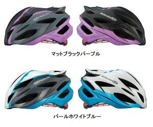 OGK KABUTO ステアーレディース ( サイクルヘルメット ) オージーケー カブト STEAIR LADIES