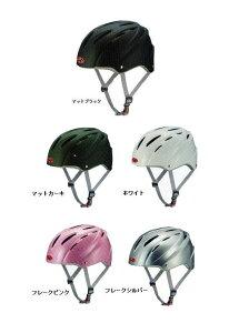 OGK KABUTO SP-3 オージーケー カブト エスピー-スリー (サイクルヘルメット)