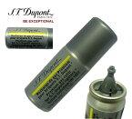 送料無料!複数回注入型 新品正規品 デュポン(S.T.Dupont)ライター専用ガスボンベ(黄色 金色 ゴールド イエロー)1本☆おまけメンテブラシ付き!