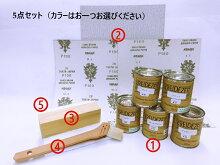 プラネットジャパン自然塗料DIY5点セットウッドコート0.125ml